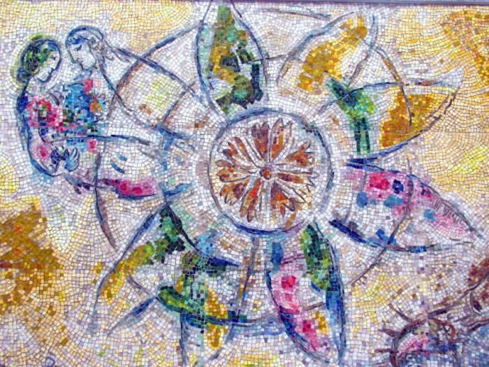 мозаика Шагал