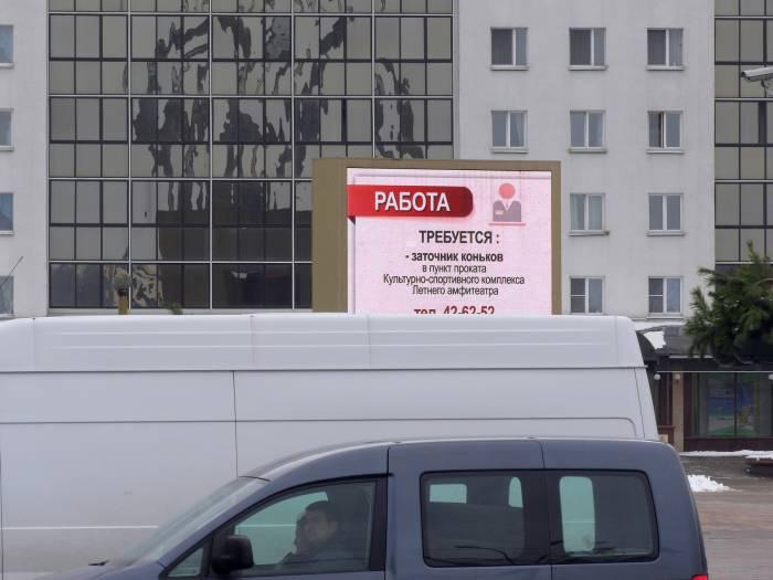 светодиодный экран на площади Победы