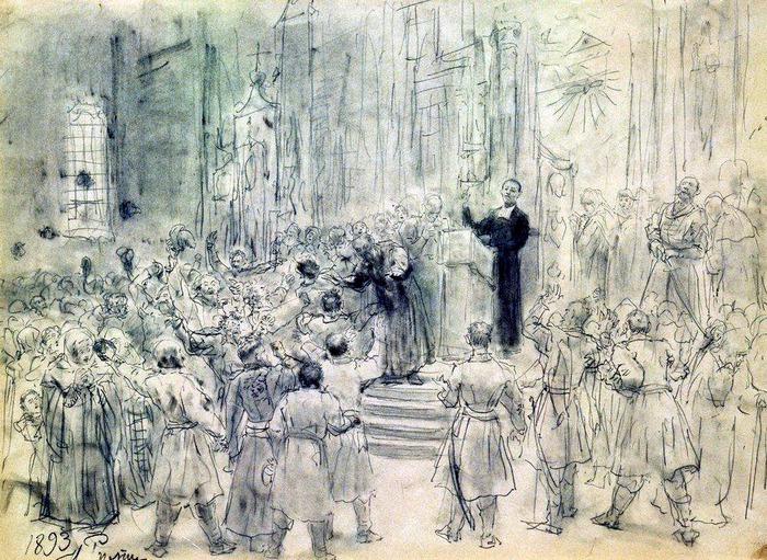 Проповедь Иосафата Кунцевича в Белоруссии. Картина Ильи Репина 1893 года. Фото vithram.by