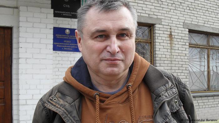 Павел Левинов