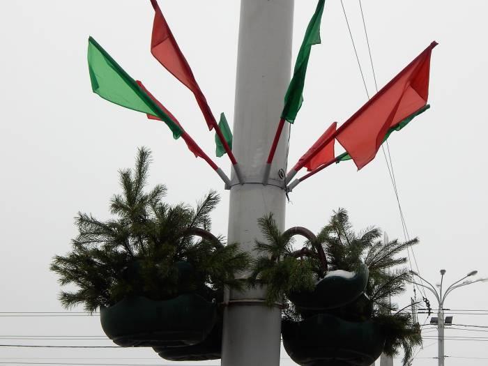 флаги на улицах