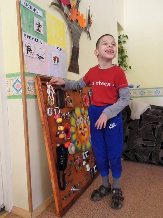детский коррекционный центр