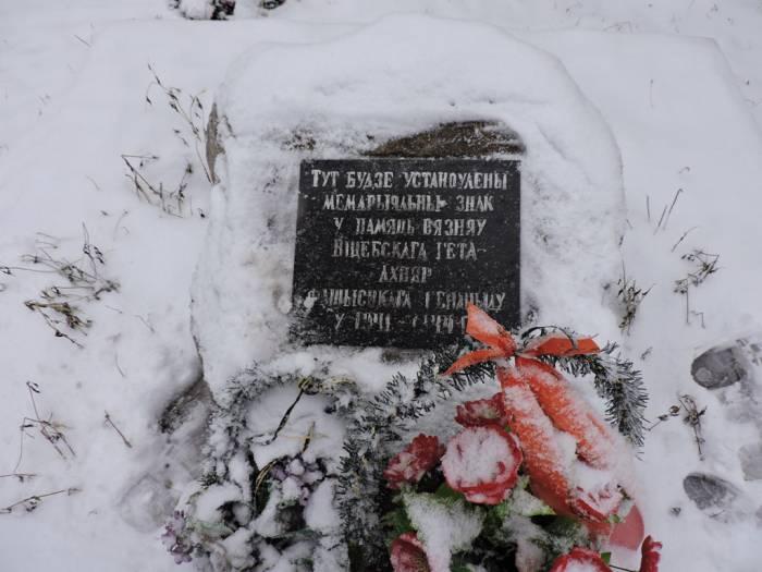 витебск, ильинского, гетто