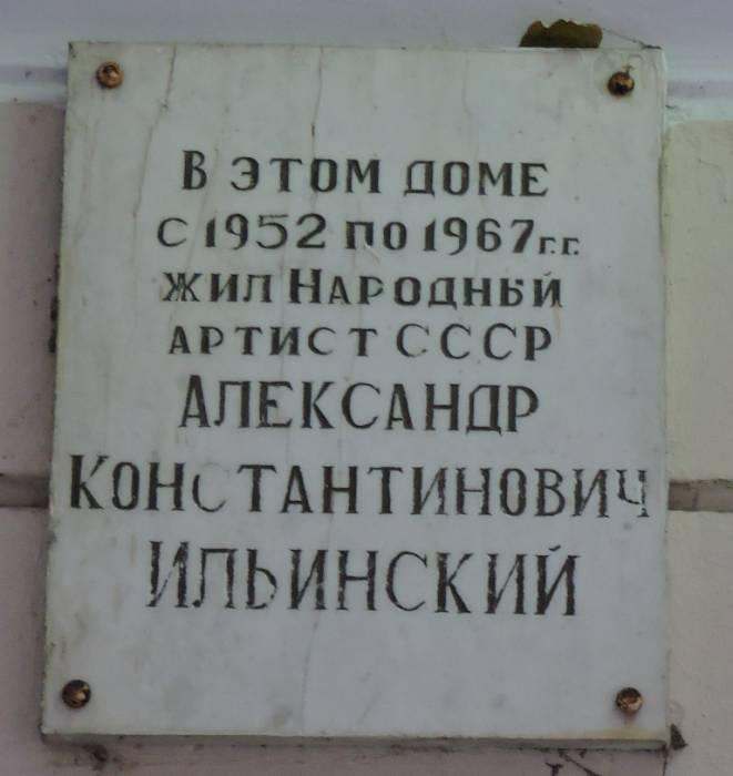 витебск, ильинский, суворова, улица