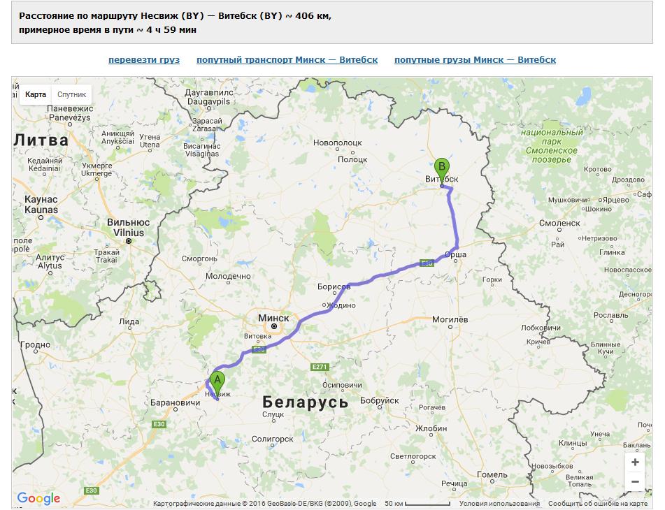 карта Витебск Несвиж