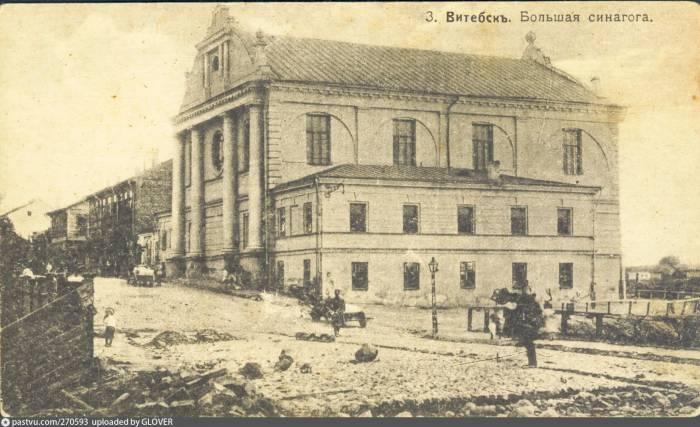 Главная Хоральная синагога. 1889-1900 года. Фото pastvu.com из коллекции Виктора Борисенкова