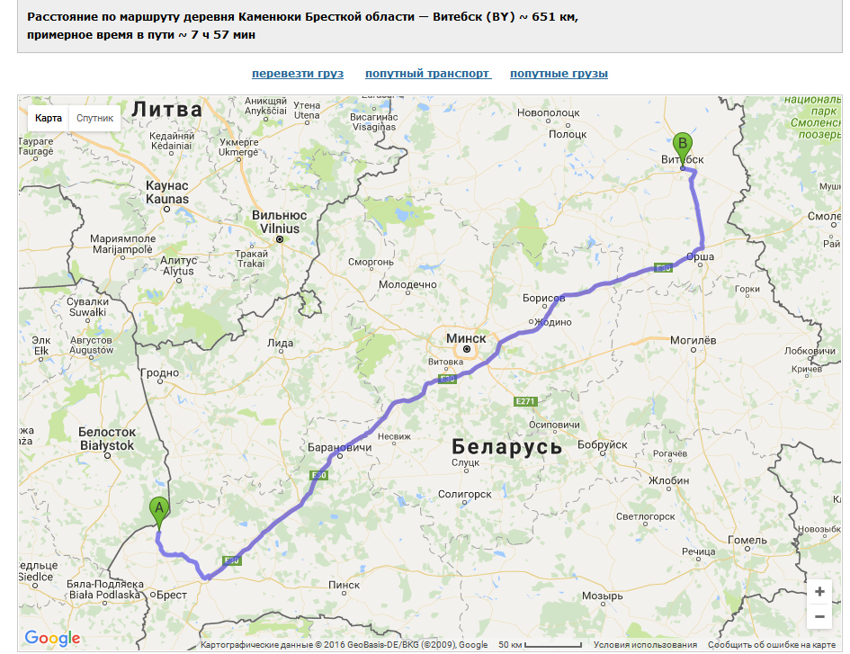 карта проезд Витебск - Беловежская Пуща