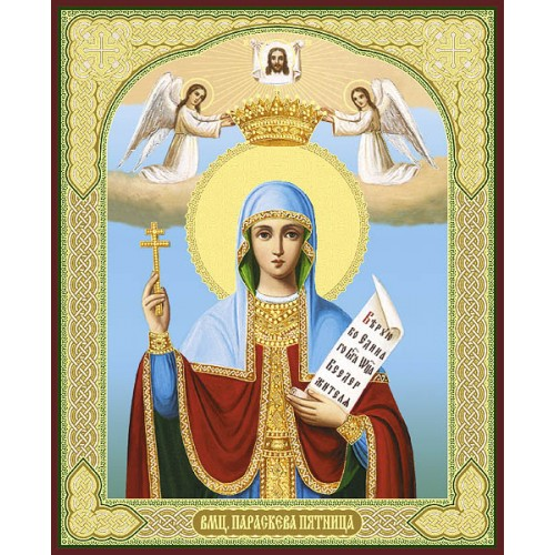 Икона святой Параскевы Пятницы. Фото pravoslavkavka.ru