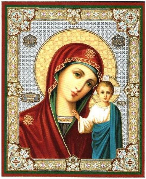 Казанской иконой Божией Матери часто благословляют новобрачных. Фото freebasic.ru