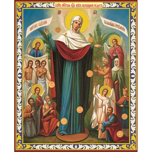 """Икона """"Всех скорбящих радость"""" известна с 17 века. Фото monastyr-uspeniya.org"""