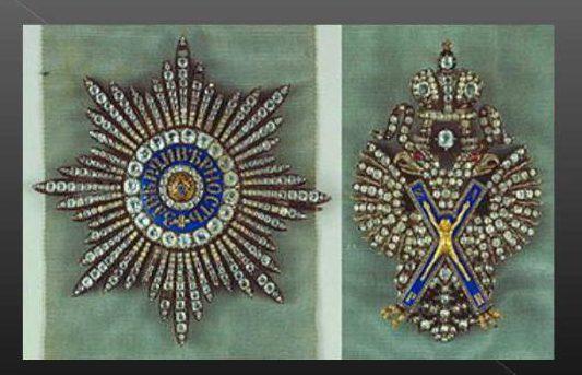 Звезда и знак ордена святого апостола Андрея Первозванного. Фото mr-rf.ru