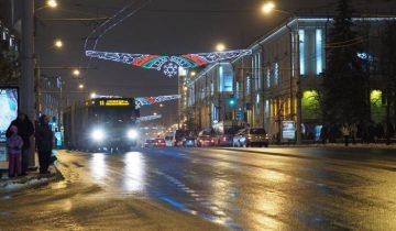улица Ленина вечер