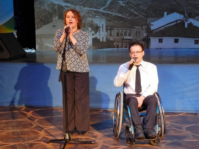 концерт, день инвалидов