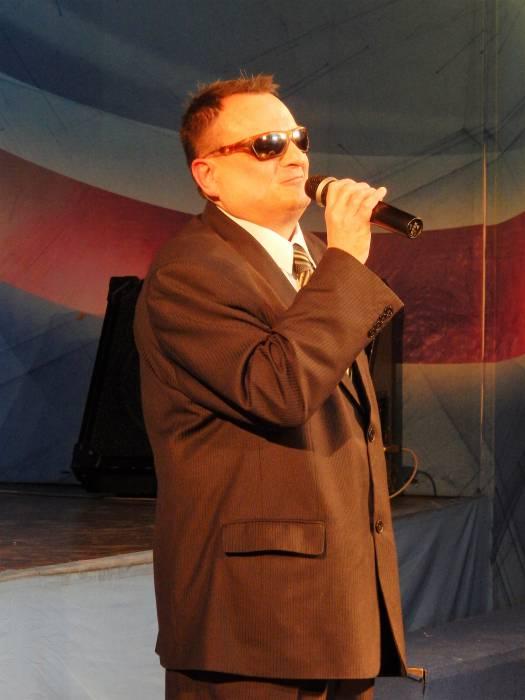 концерт день инвалидов