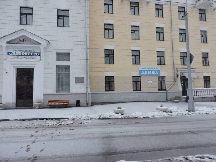 """витебск, ресторан """"Двина"""""""