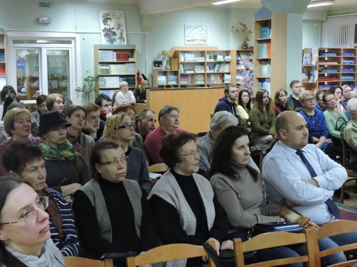 витебск, историки, курсы, библиотека