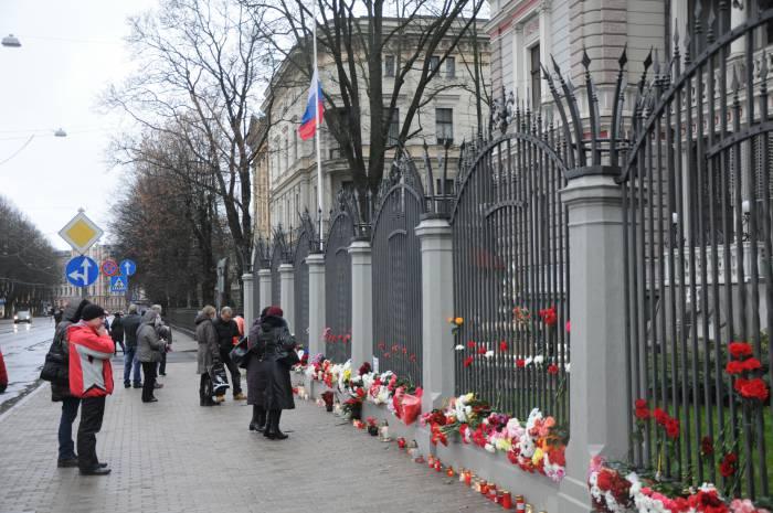 Рига, посольство