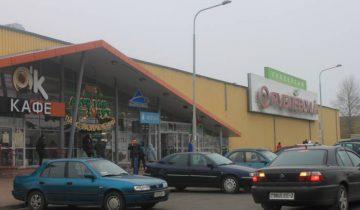 витебск, рублевский, магазин