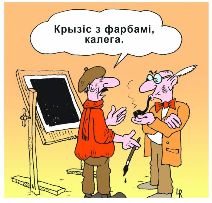 Малюнак Уладзіміра Чуглазава