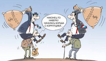 Источник mari-el.gov.ru