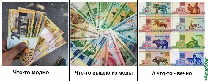 Коллаж Анастасии Вереск