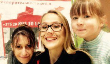 """Волонтеры проекта """"Витебск SOS!!!Благотворительность детям"""". Фото vk.com/vitsos"""