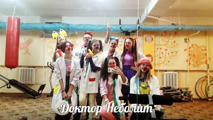 """Волонтеры """"Доктор Неболит"""". Фото vk.com/public35609061"""