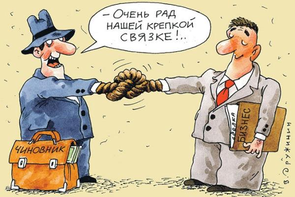 Фото cherkeskbezformata.ru