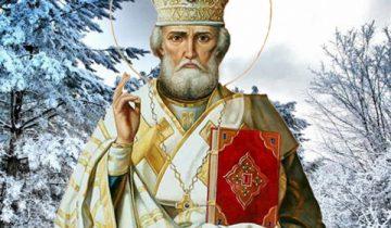 Фото pokrovhram.com