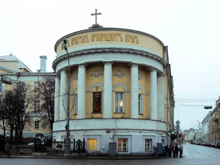 Церковь мученицы Татианы при московском университете. Фото drevo-info.ru