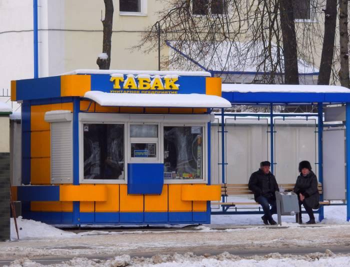Табачный киоск на улице Гагарина в Витебске. Фото Светланы Васильевой