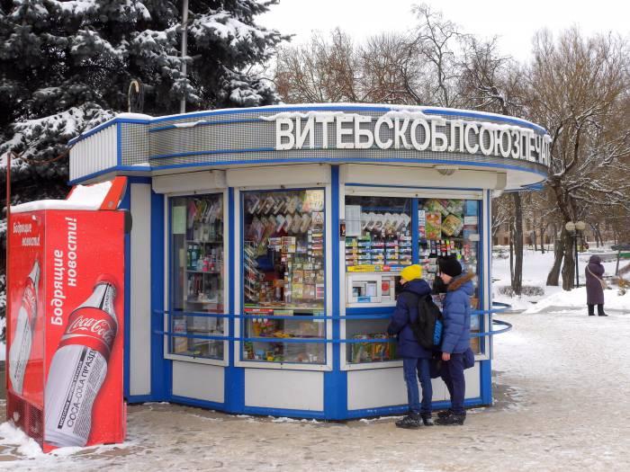 Прейскурант цен на сигареты в киоски «Витебскоблсоюзпечати» на самом видном месте. Фото Светланы Васильевой