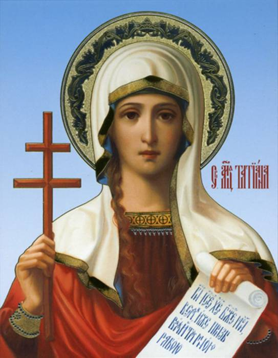 У иконы святой Татианы просят успехов в учебе. Фото picture-se.ru