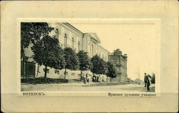 Здание мужского духовного училища на улице Ветряной (Чехова) в начале ХХ века. Фото enitebsk.com
