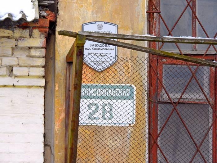 Дом с эркерами на Комсомольской