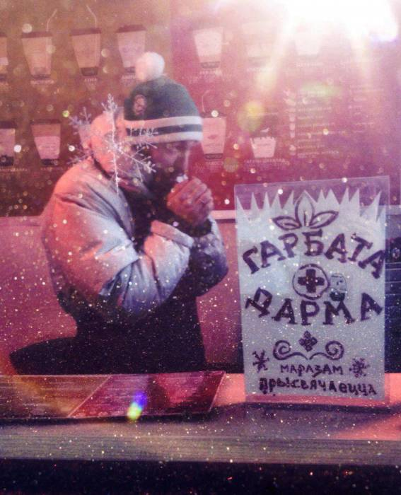 Фото из группы vk.com/teacava_vitebsk