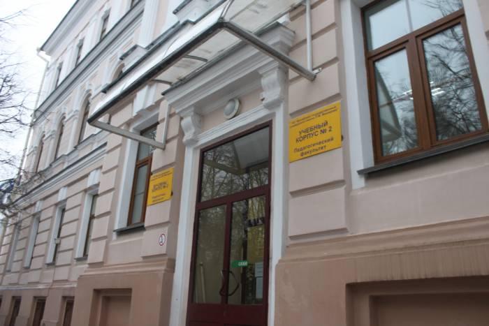 улица чехова, здание, вгу машерова