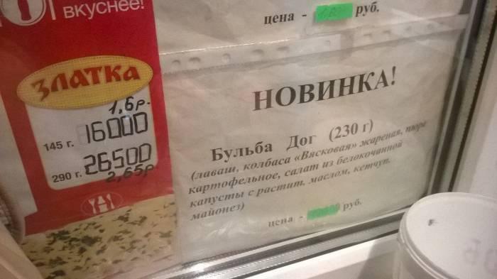 Вот такие пироги. Фото Анастасии Вереск