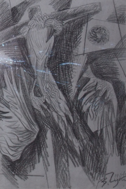 Чукин, графика, мистика, мистицизм, Корженевский