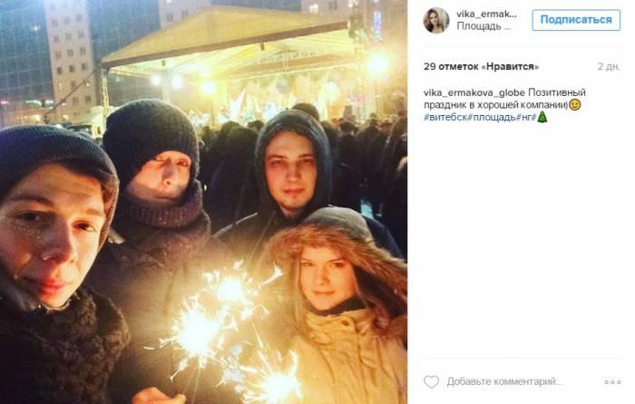 Новогодняя ночь на площади Победы
