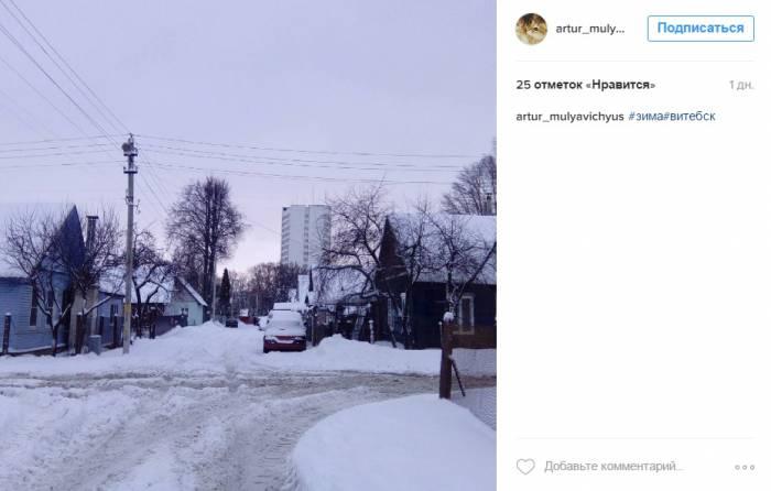 Витебск, вид со двора