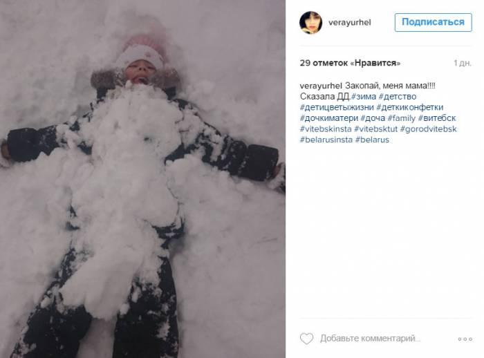 Прежде, чем возвращаться домой, пересчитайте всех членов семьи: вдруг кого-то забыли в снегу?