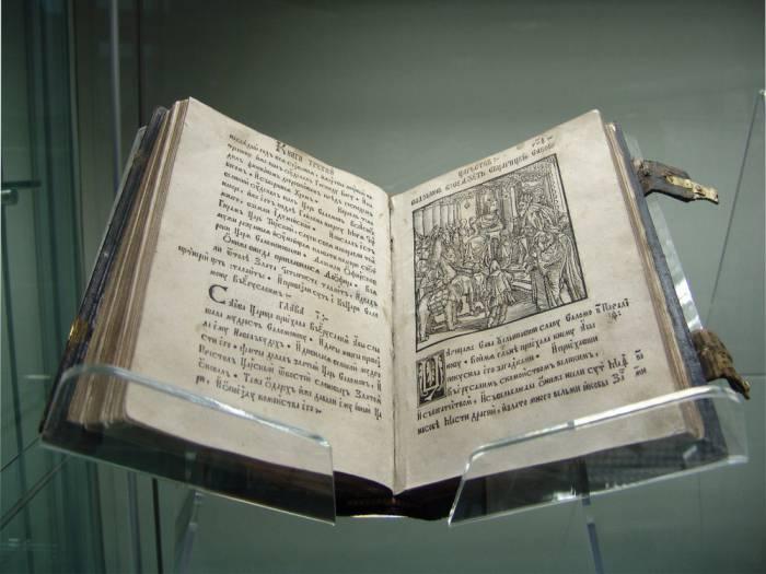 Книги Царств. Прага, 1518 год (с фондов Национальной библиотеки). Фото nlb.by