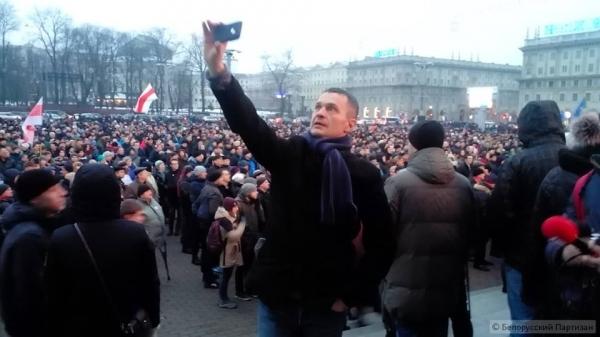 Фото belaruspartisan.org