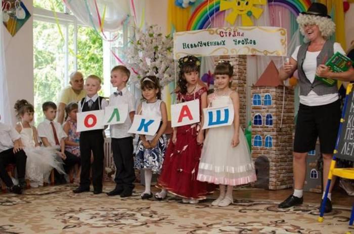 Выпускной в детском саду - самая большая статья расходов. Фото yarportal.ru