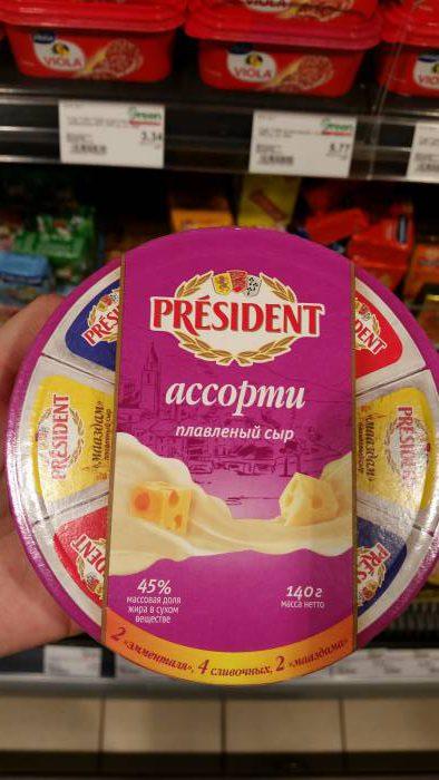 Президентский сыр. Фото: Аля Покровская