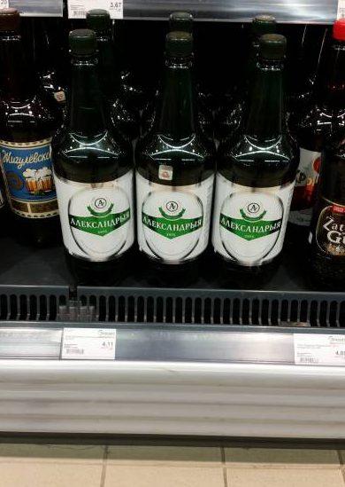 Пиво-напоминание о малой родине Александра Лукашенко. Фото: Аля Покровская