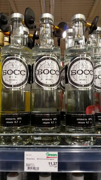 Напиток для настоящих начальников. Фото: Аля Покровская