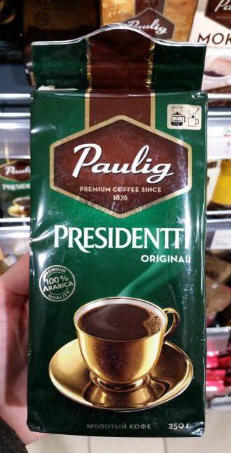 Кофе с президентским характером. Фото: Аля Покровская