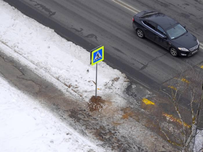Цена нового дорожного знака - 150 рублей. Фото Светланы Васильевой